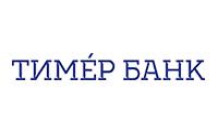 Курсы валют тимер банк казань